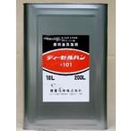 灯油添加剤 ディーゼルバン 18L