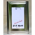灯油添加剤 DFメリット